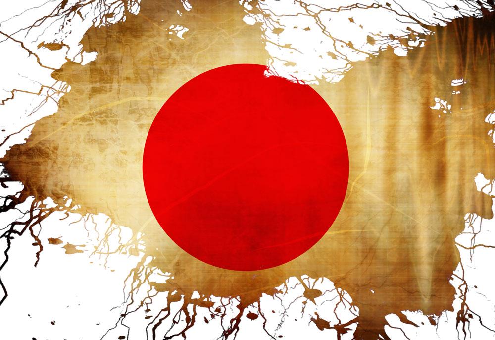 日本伟德app下载官网