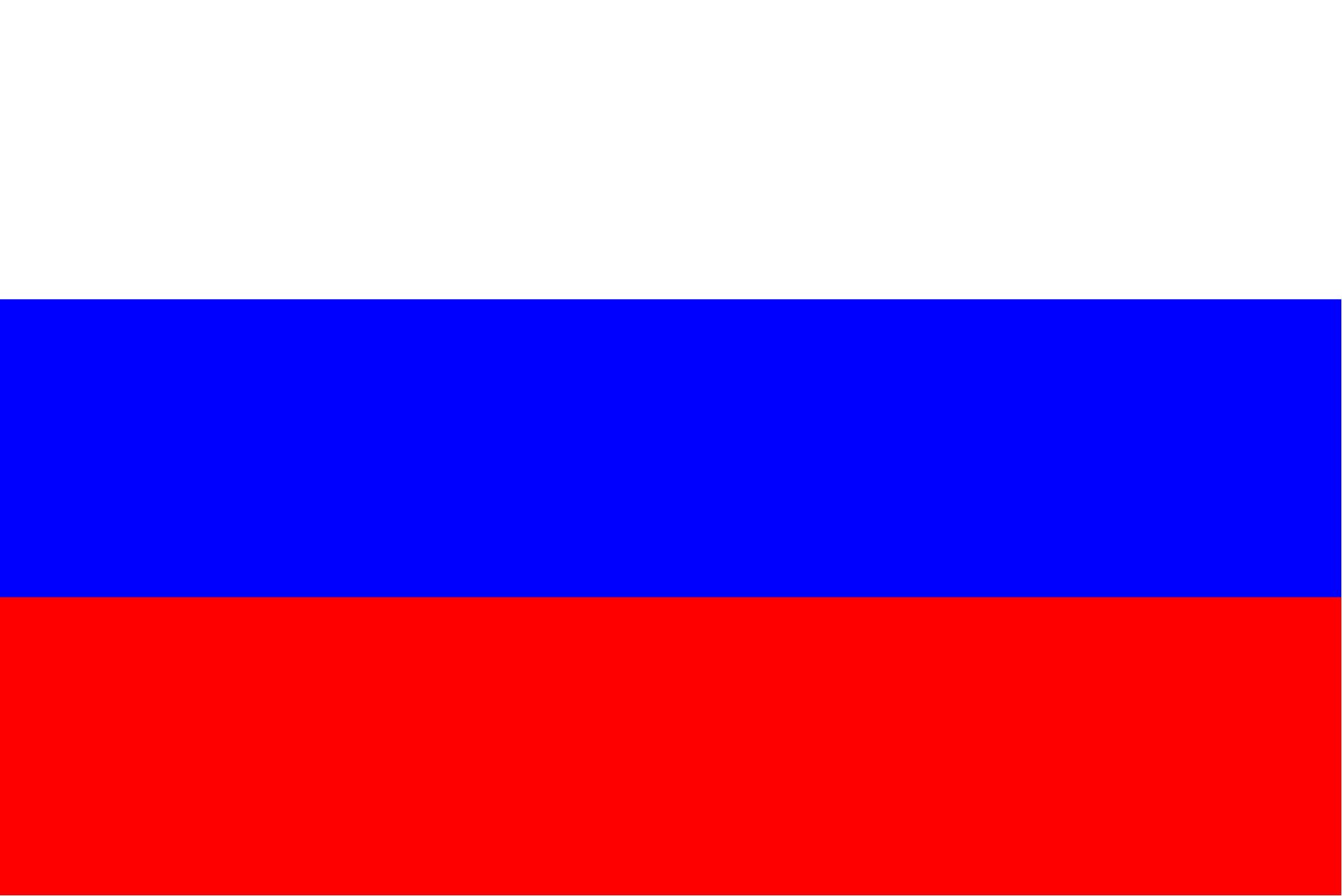 俄罗斯伟德app下载官网
