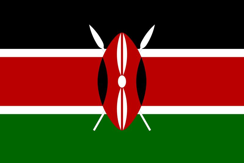 肯尼亚伟德app下载官网