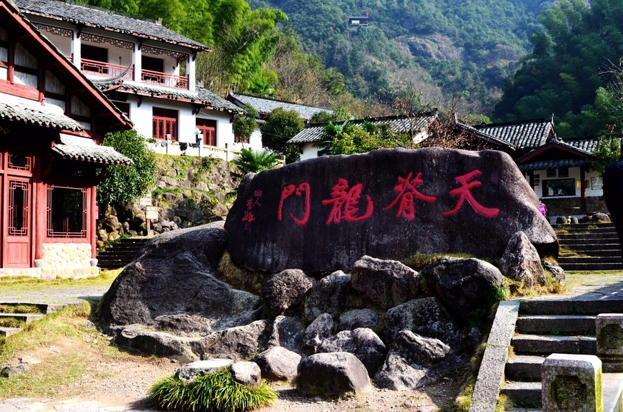 金华、三清山、龙虎山、衢州汽车5天游